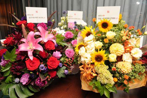 Akil<br /> aを応援してくれる多くの企業様からも多くのお花が。本当に有り難い事です。
