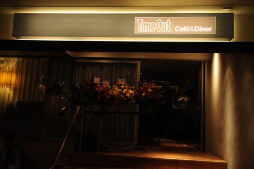 会場となった恵比寿 Time Out Café & Diner。LIQUIDROOM内の落ち着いた空間だ。