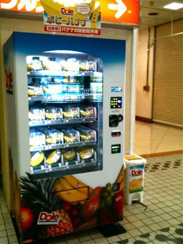 Doleのバナナ自動販売機
