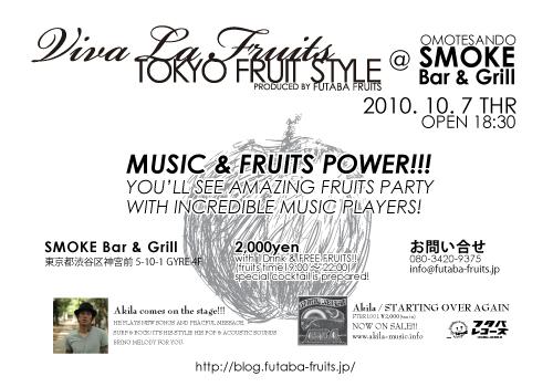 Viva La Fruits TOKYO FRUITS STYLE @ SMOKE Bar & Grill 2010/10/07 thr