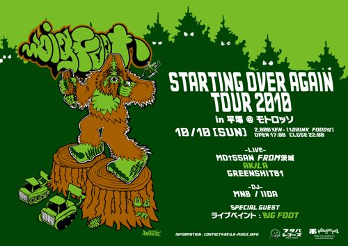 STARTING OVER AGAIN TOUR 2010 in 平塚 @ モトロッソ