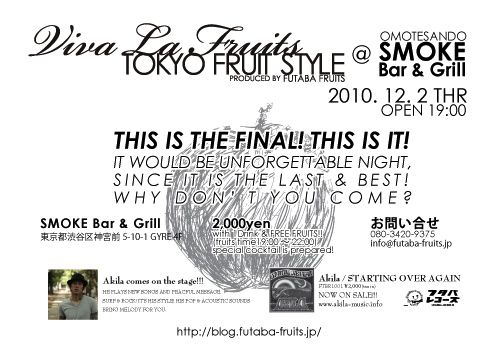 Viva La Fruits @ SMOKE Bar & Grill 12/02