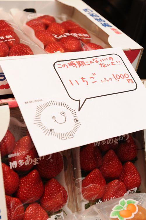 美味しいフルーツの販売も行いました!