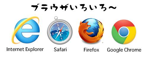 browser_1.jpg