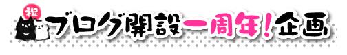logo_1st.jpg