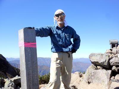 燧ケ岳頂上