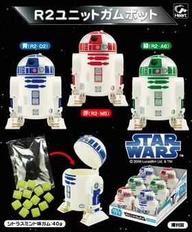 R2ユニットガムポッド