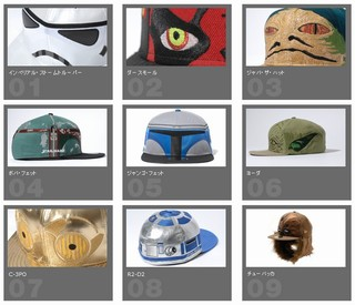 STAR WARS CAP