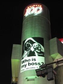 渋谷109の「Who is my Boss」ポスター
