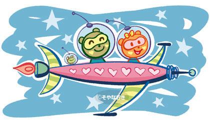 タヌキの宇宙船