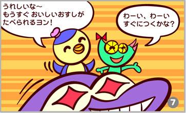 ペン太&レオン-07
