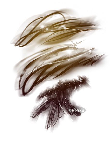 漢字のイラスト、イメージ書道「柔」