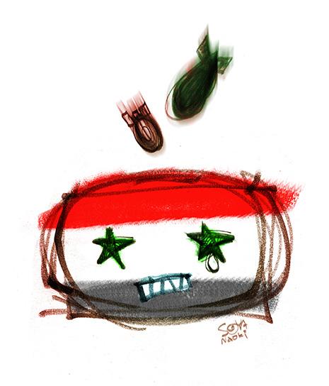 シリアの悲劇