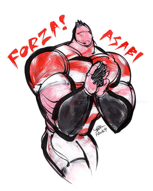 五郎丸選手、スポーツイラスト