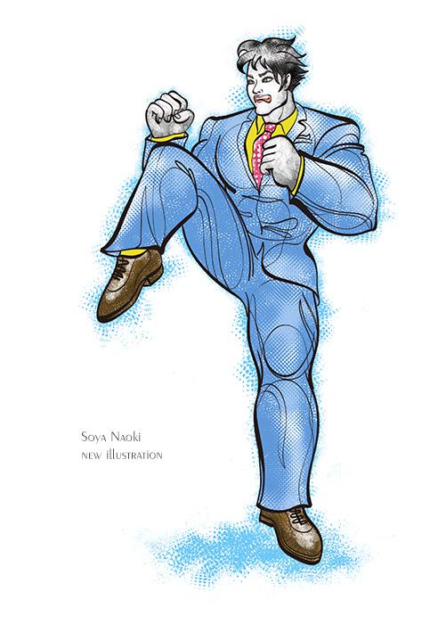 筋肉ビジネスマン、格闘編