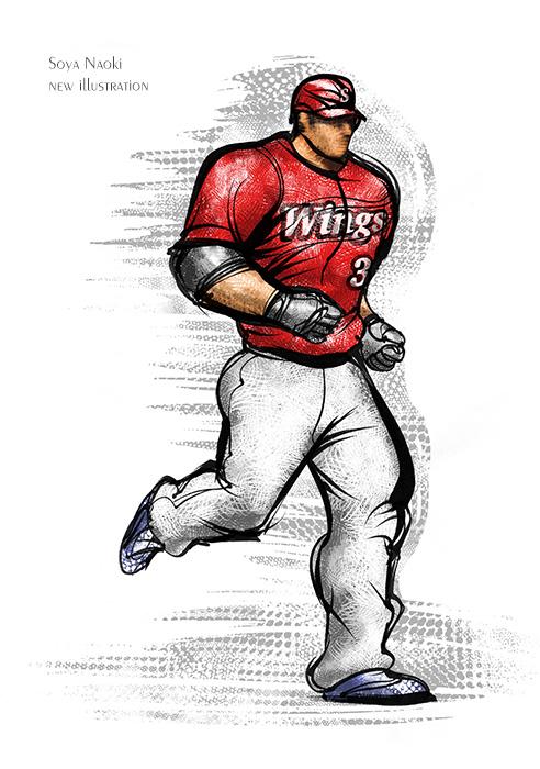 さいたまウイングス、野球、走塁