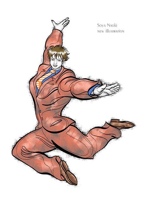 筋肉ビジネスマン、ダンシング