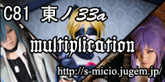multiplication_ib