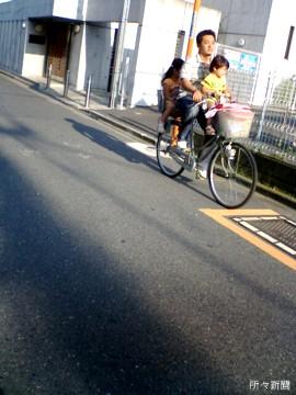 調布親子自転車