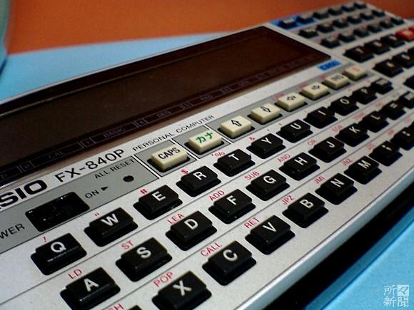 casio FX-840P
