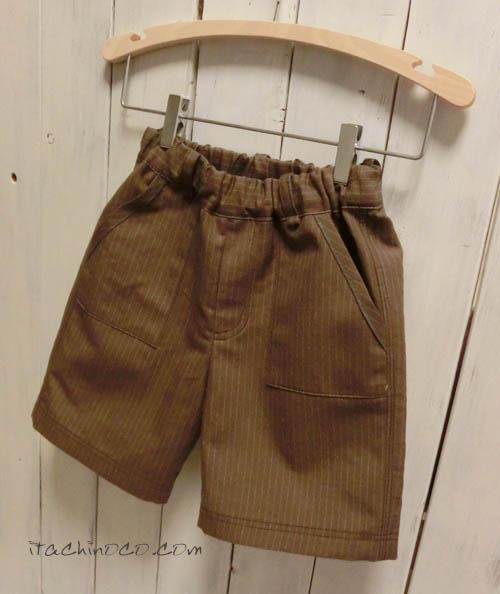 90サイズのズボン 3