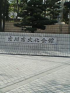 20061126_259919.jpg