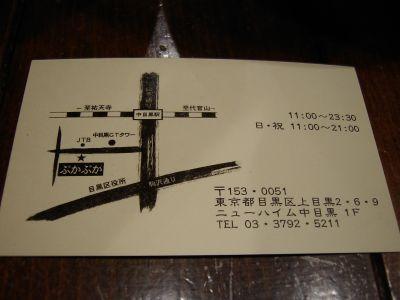 ぷかぷか_カード