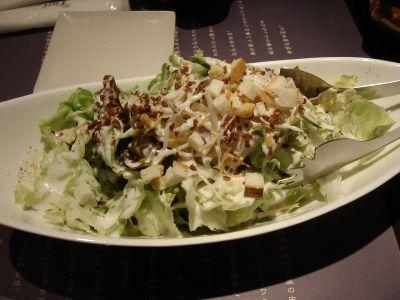 間の間_Salad