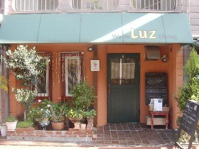 Luz_外観