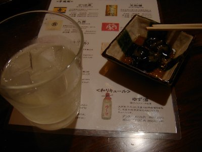 麦の蔵_柚子