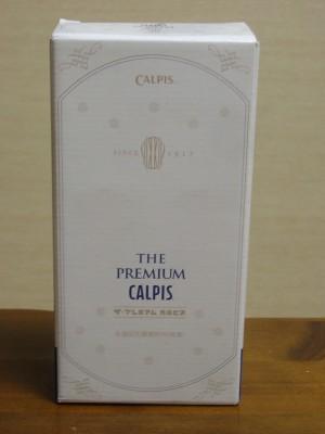 Calpis_箱