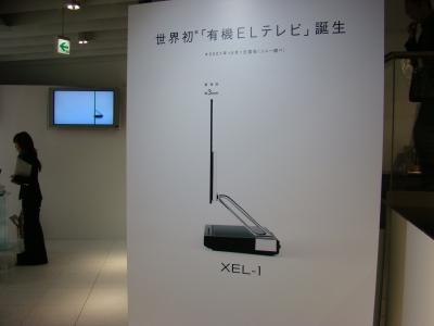 XEL-1_ポスター