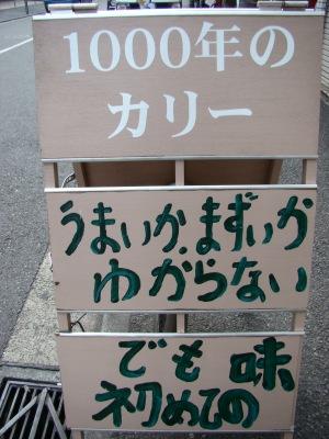 サリサリ_看板