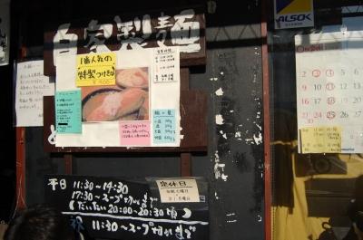 桜花_Menu2