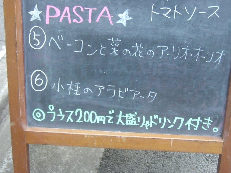 かつら_s