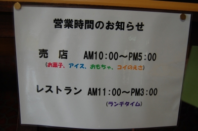 水郷_time