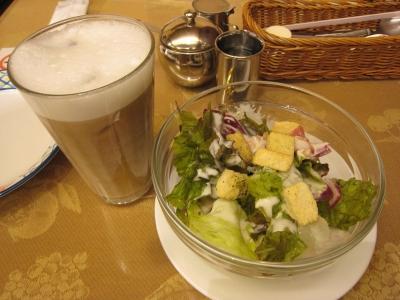 ぺぺ_salad