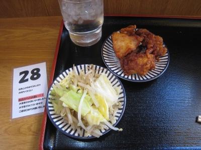 たかし屋_小皿