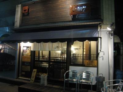 G麺7_外観