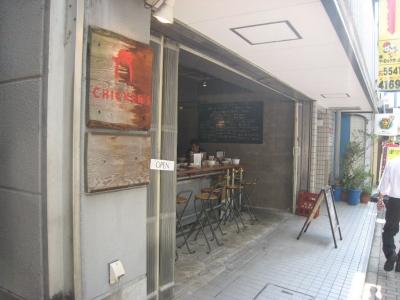 CHICKENS_外観
