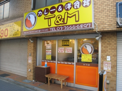T&M_外観