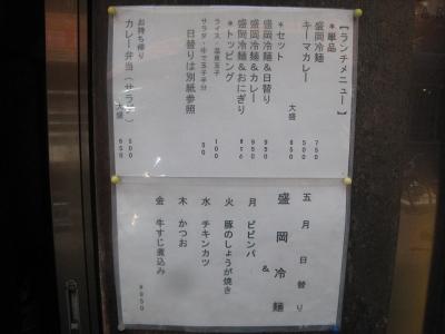 1105_温