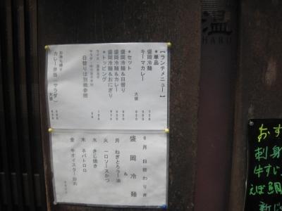 1106_温