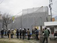 エコハウス建設見学会