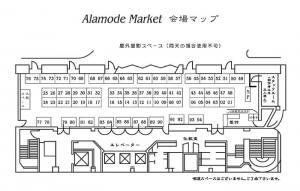 AM24配置図