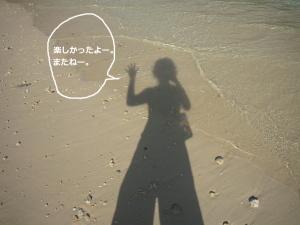 沖縄 瀬底 家族旅行
