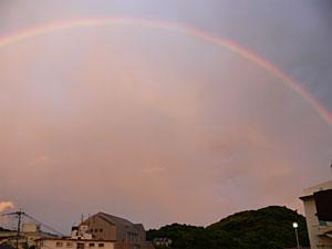 矢太樓から見た虹