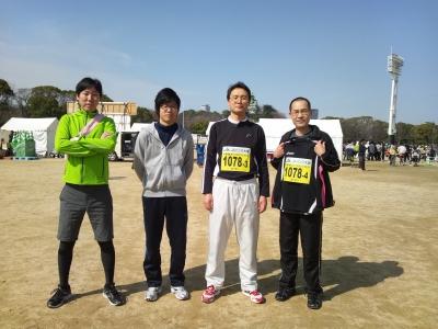 大阪城リレーマラソン出走前記念写真