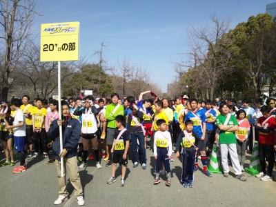 大阪城リレーマラソン20Kmの部出走直前
