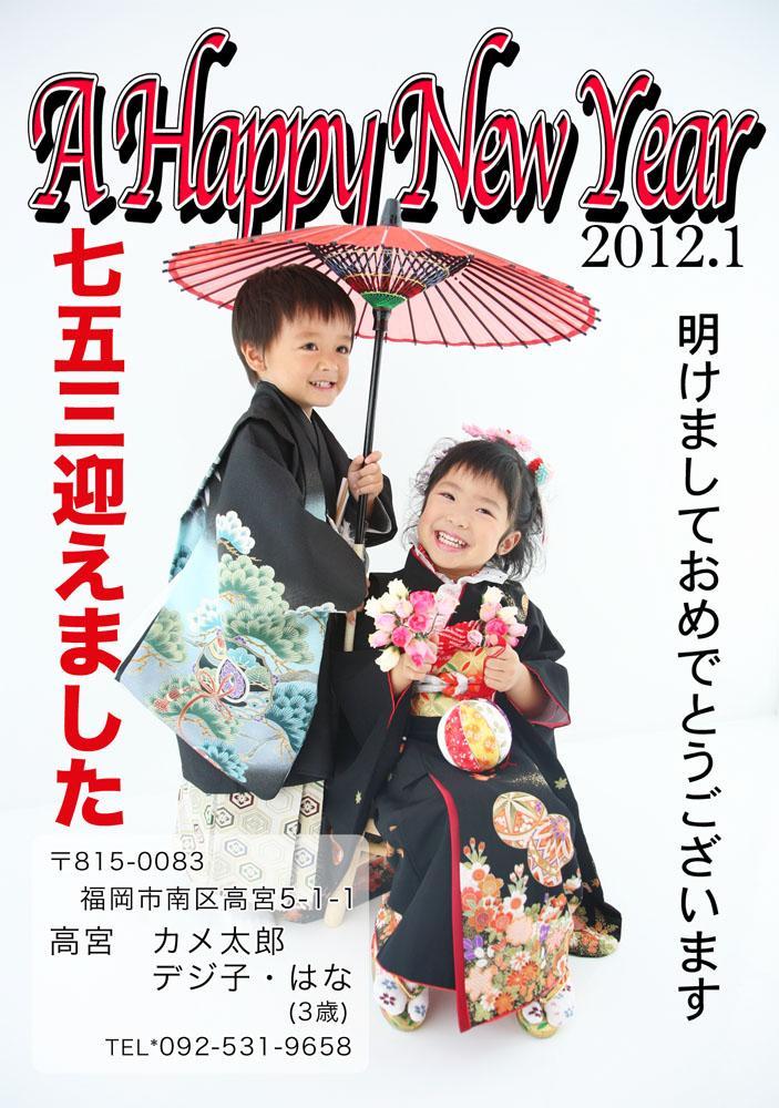 ☆海外雑誌風☆
